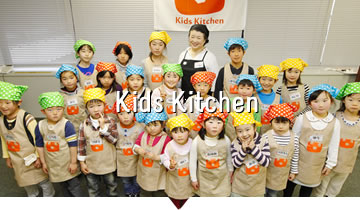 Kids Kitchen
