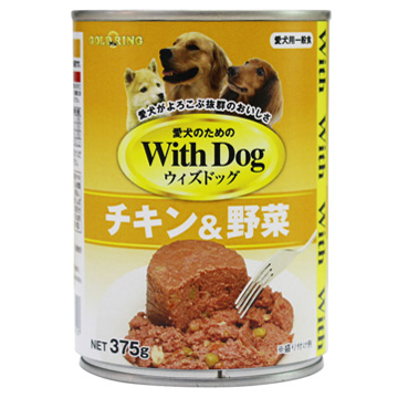 With Dog 犬缶 チキン&野菜