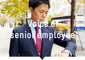 Voice of senior employee