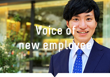 Voice of NEW employee